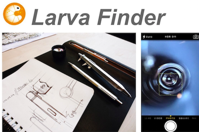 Larva Finder